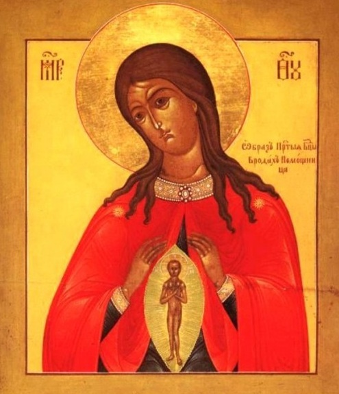Молитва при беременности богородице